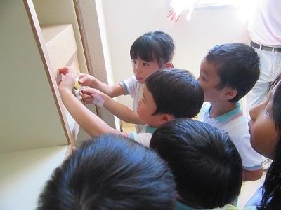 6宝さがし 宝箱 (6)