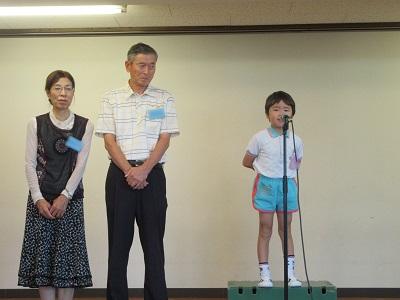 H30敬老参観IMG_4753 (2)