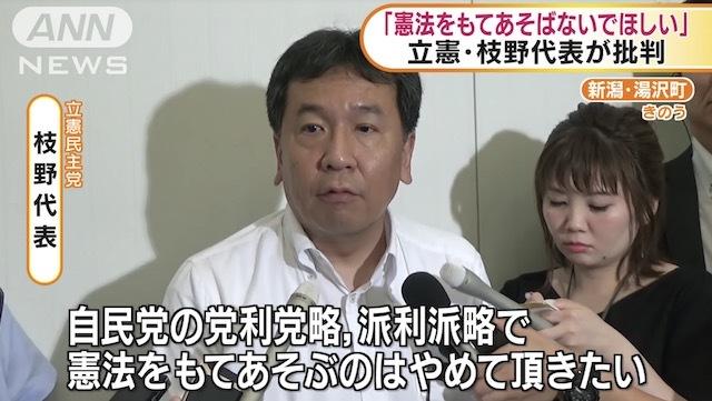 edanoyukio2.jpg