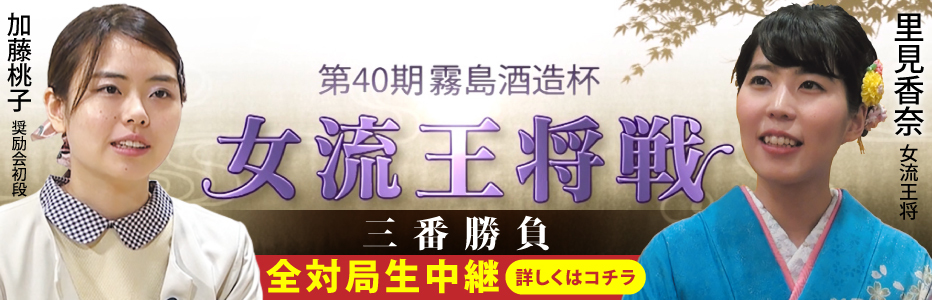 jyoryu_oushou_announce_banner.jpg