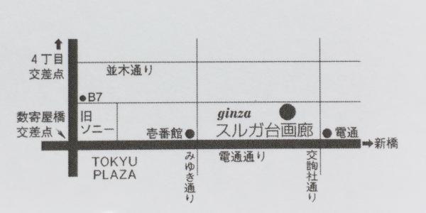 スルガ台画廊 地図