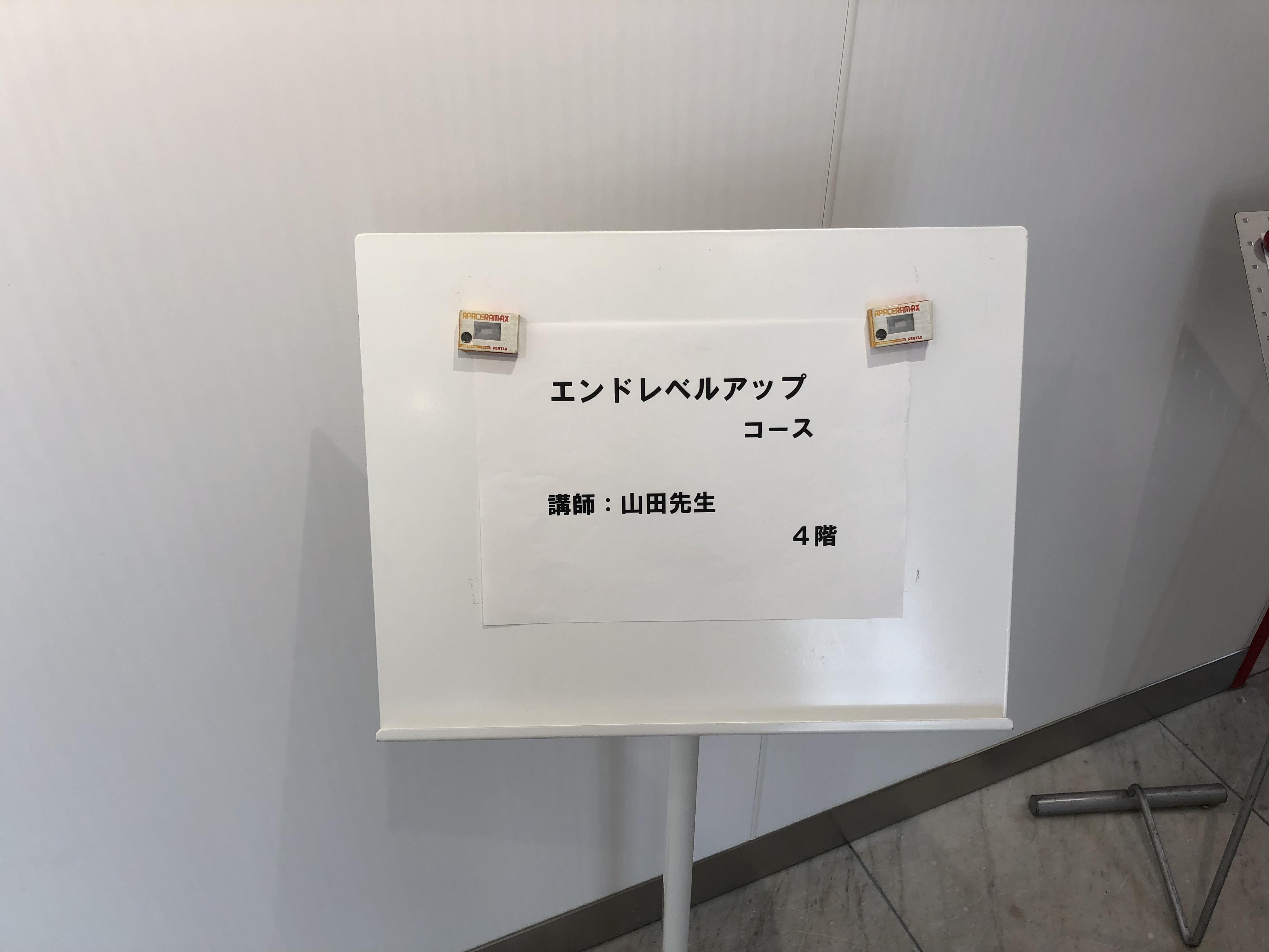 20180805181358f17.jpeg