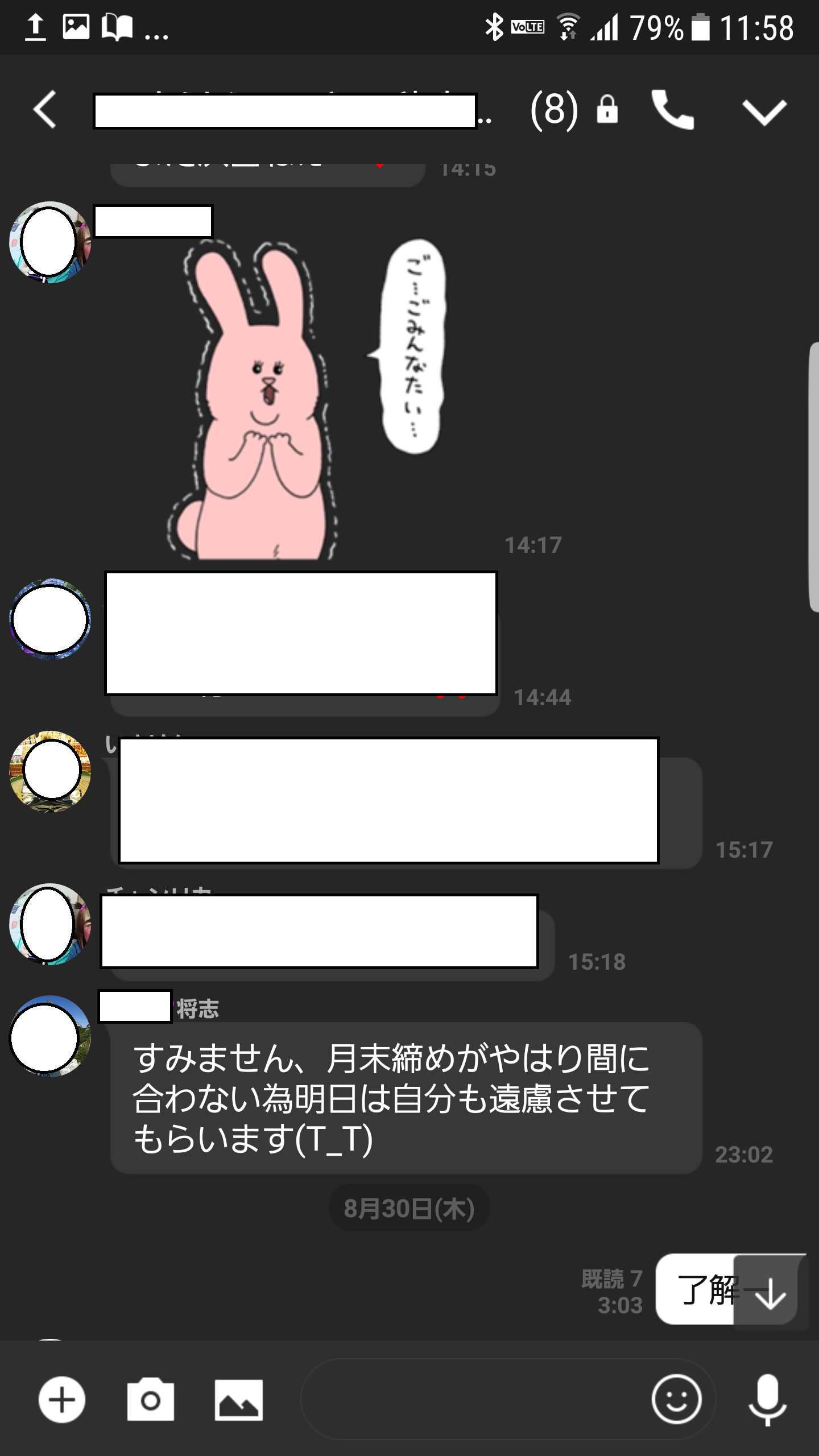 Screenshot_20180902-115809.png