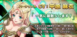 PV第3弾
