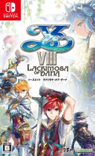 Nintendo Switch版『イースⅧ -Lacrimosa of DANA-』