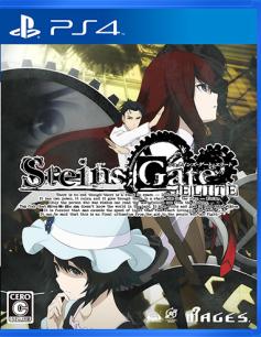 PS4用ソフト『STEINS;GATE ELITE』