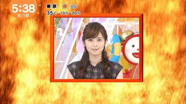 kuji20180801_01_l.jpg