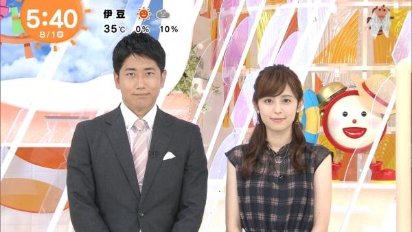 kuji20180801_02_l.jpg