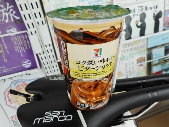 18_04_14-03kawai.jpg
