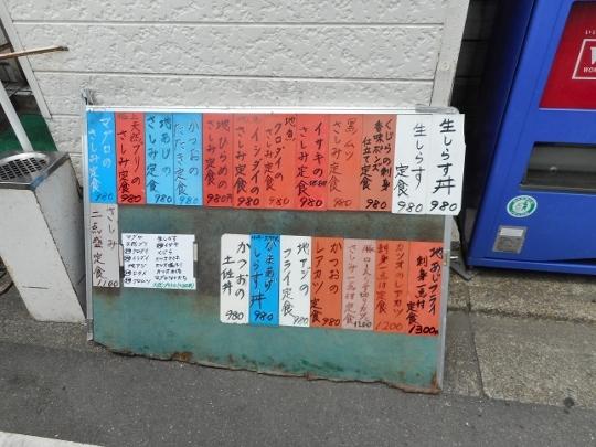 18_05_12-03kotsubo.jpg