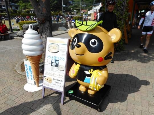 18_06_03-19oshinomura.jpg