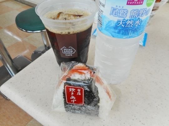 18_07_08-15jougashima.jpg