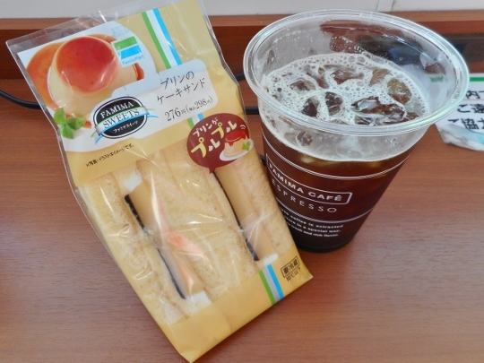 18_08_11-03sagamiko.jpg