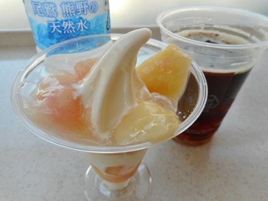 18_08_11-07sagamiko.jpg