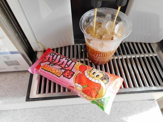 18_09_09-03ageo.jpg