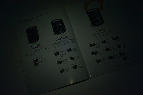TH30_Firefly.jpg