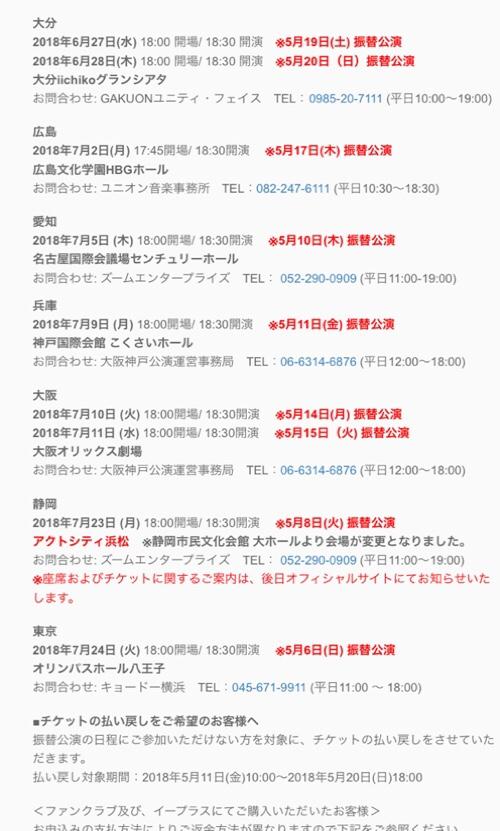fc2blog_201805031304362d1.jpg
