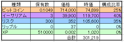 20180810_k.png