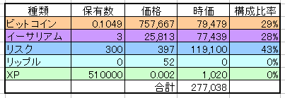 20180921_k.png