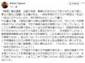 2018-7-15小川榮太郎FB