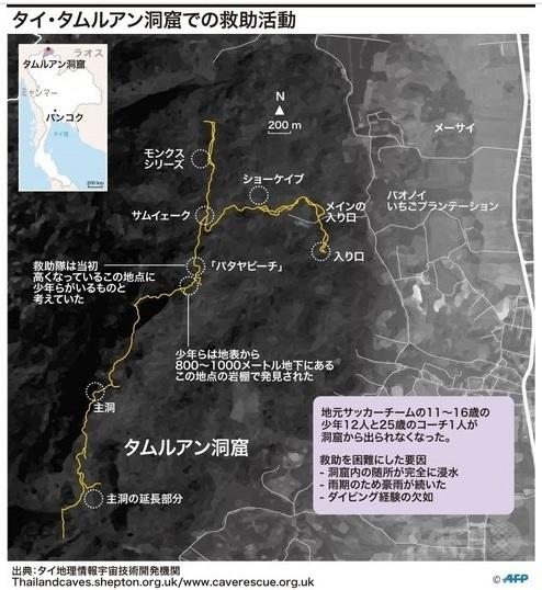 2018-7-20タムルアン洞窟の地図