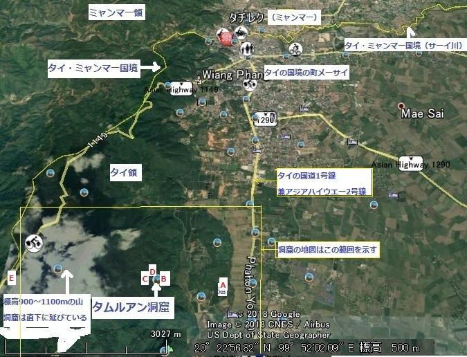 2018-7-20タムルアン洞窟(メーサイ)