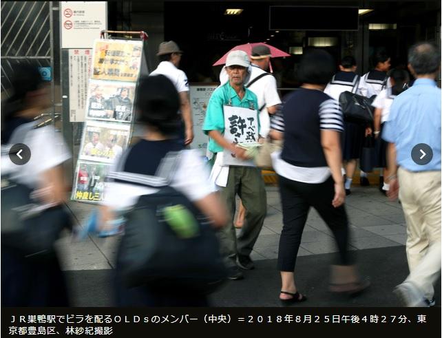 2018-9-7朝日新聞東京編集局(コブクロウ)写真3
