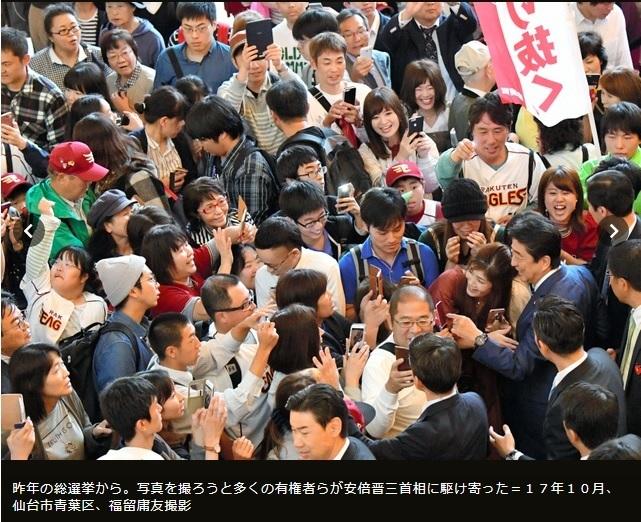 2018-9-7朝日新聞東京編集局(コブクロウ)写真1