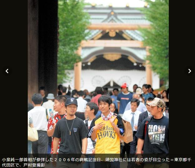 2018-9-7朝日新聞東京編集局(コブクロウ)写真2