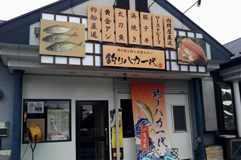 20180725turibakaichidaisakura (4)