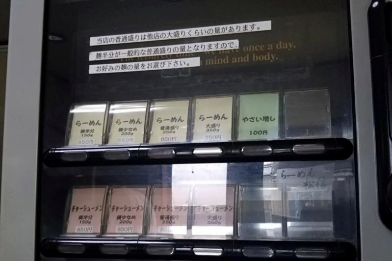 20180803matunobusakura (3)