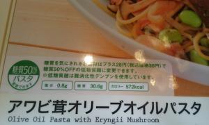 高倉町珈琲店メニュー20180918