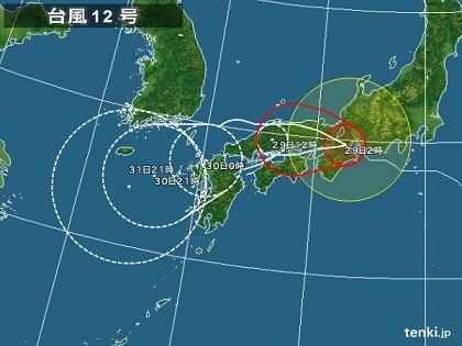 typhoon_1812-large1.jpg