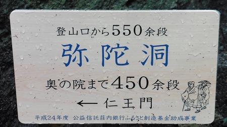 18-P1080452.jpg