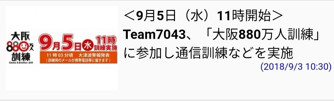 Screenshot_20180903_183740c.jpg