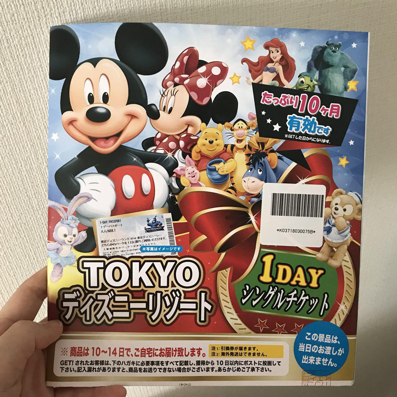 photo_2018-07-13_18-52-05.jpg