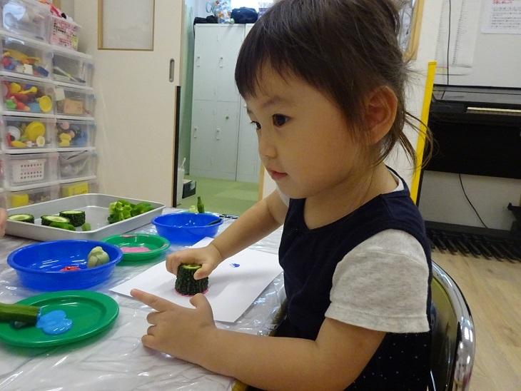 DSC03606blog.jpg