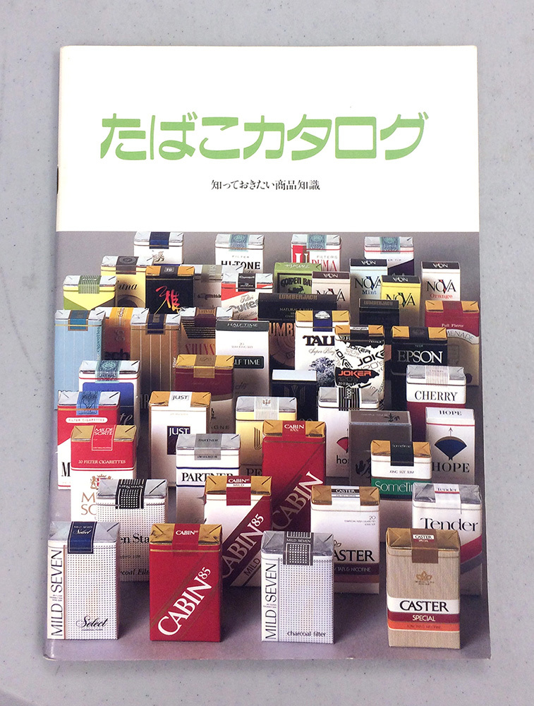 catalog_01.jpg