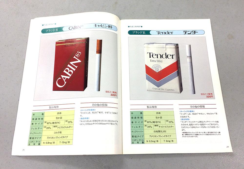 catalog_05.jpg