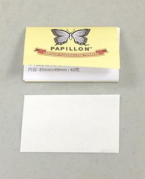 papillon-virginaspecial papillon パピヨン・バージニアスペシャル パピヨン 手巻きタバコ 巻紙 ローリングペーパー コニカル巻き RYO