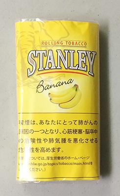 stanley-banana_01.jpg