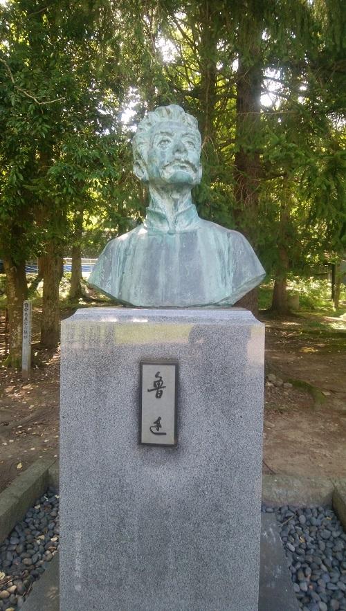 魯迅像_市博物館