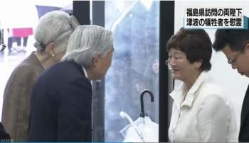 news両陛下 福島で津波犠牲者悼む
