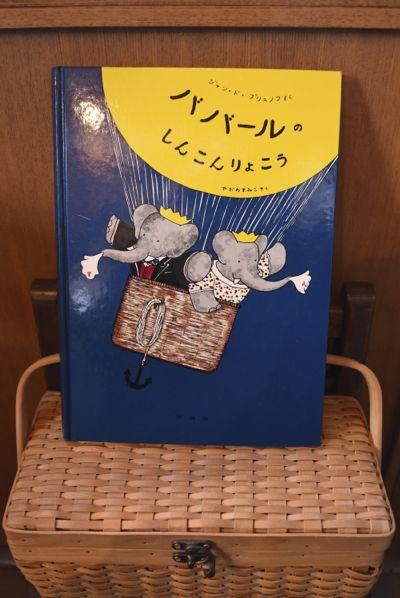 180426-カタリ文庫