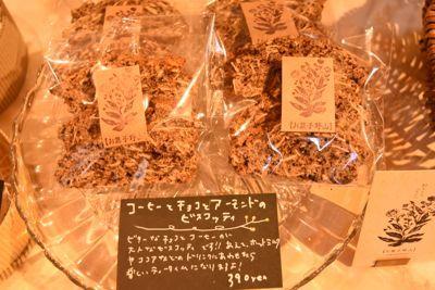 180623-お菓子野山1