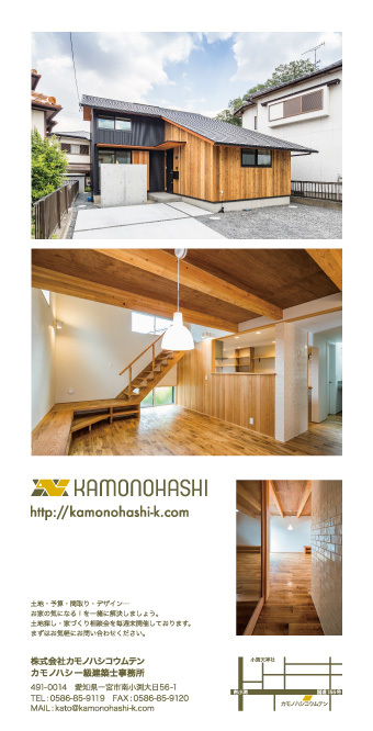 カモノハシ_2