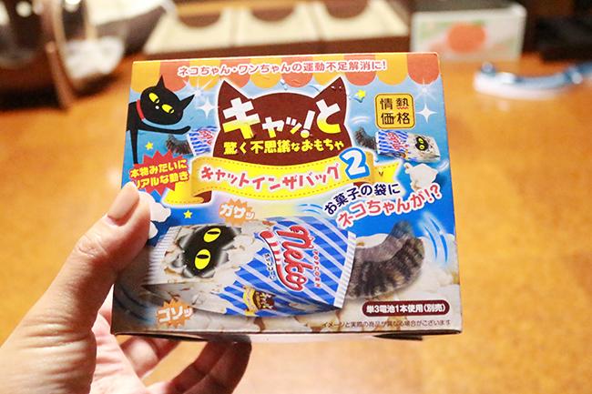 blog_000011810.jpg
