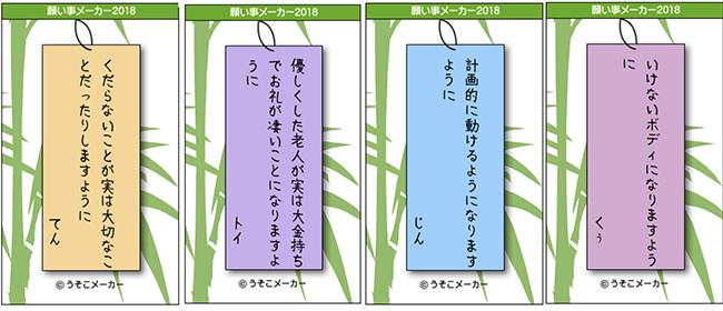 blog_000012049.jpg