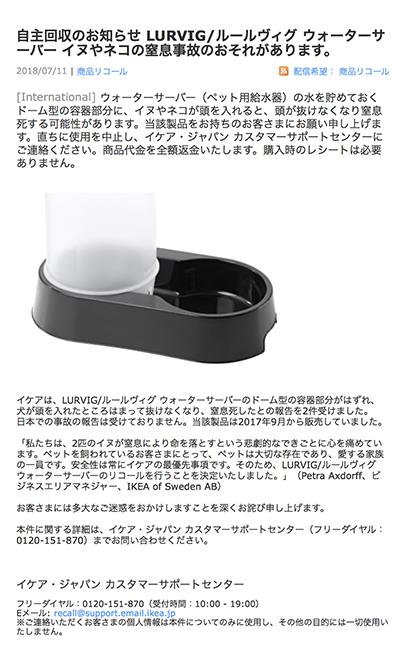 blog_000012089.jpg