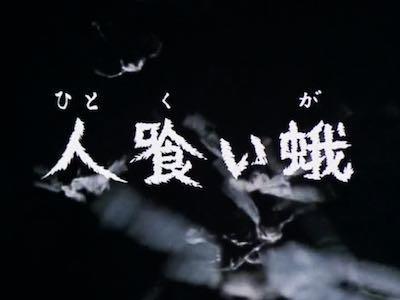 kaiki02_title.jpg